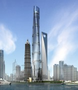 China's Shanghai Tower – World's 2nd Tallest – Comes With a New 'Twist'