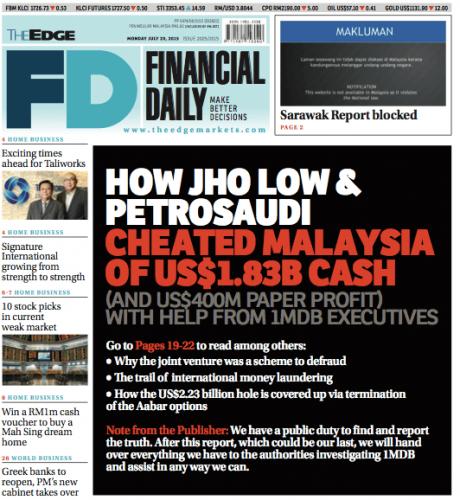 Property News Summary – 27 July 2015