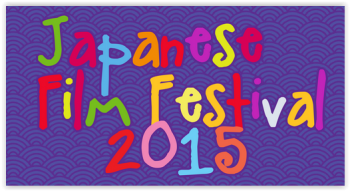 GSC Japanese Film Festival 2015 (10 Sept – 4 Oct)