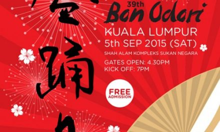 The 39th Bon Odori @ Shah Alam (5 September 2015)