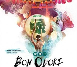 Bon Odori @ Eco Botanic Show Village, Nusajaya (19 September 2015)