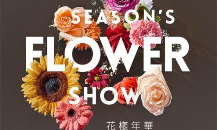 Season's Flower Show & Valentine's Day at EcoWorld Gallery @ Eco Majestic, Semenyih