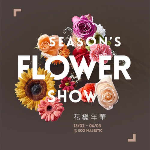 Season's Flower Show & Valentine's Day at EcoWorld Gallery @ Eco Majestic, Semenyih