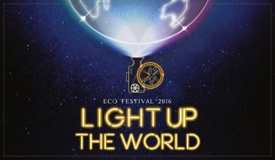 Light Up The World @ Eco Festival 2016 by EcoWorld
