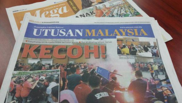 20 August 2019: Utusan Group to cease publications; Pangkor Island to be duty-free from Jan 1