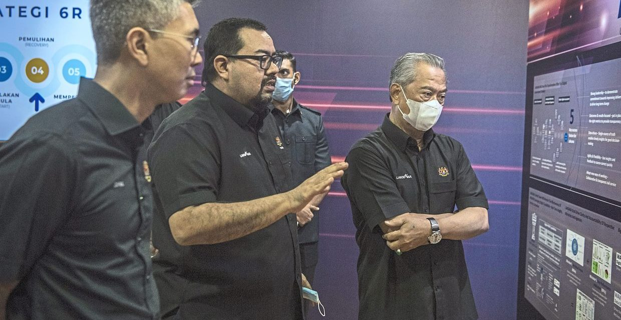 17 June 2020: Digital dashboard linking 53 ministries, agencies launched