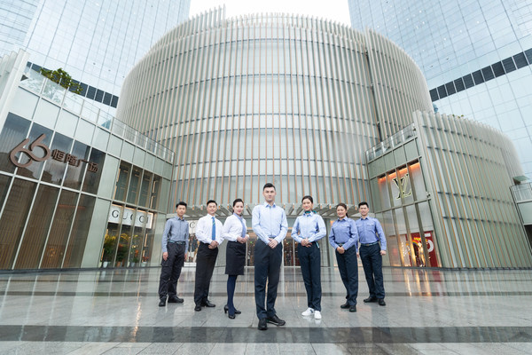 Hang Lung Launches New Staff Uniforms