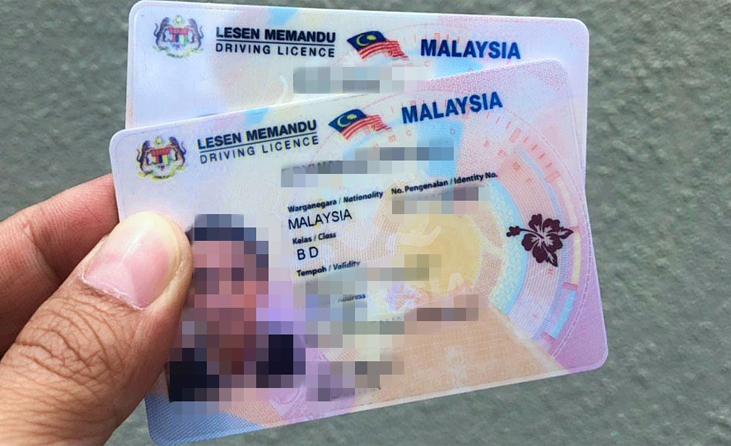 5 August 2021: Road users must renew license by Sept 30; Youths opt to remain single in ageing Malaysia
