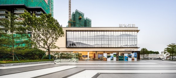 Nam Tai Property Announces the Commencement of Pre-sale of Nam Tai Longxi