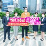 One More Chance to Win a Grand Central Flat